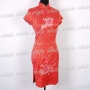 Bridesmaid Embroidery Cheongsam Mini Dress