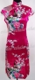 Cheongsam Embroidery Mini Dress Hot Pink