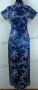 Cheongsam Evening Gown Party Ocean Blue