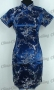 Chinese Cheongsam Mini Dress Ocean Blue