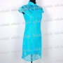 Chinese Cheongsam Mini Dress 2pc Set Blue