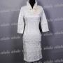 Party Bride Mini Dress Cheongsam White