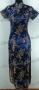 Royal Cheongsam Evening Gown Navy Blue