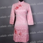 Floral Evening Cheongsam Mini Dress Pink