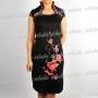 Floral U Collar Mini Dress Cheongsam
